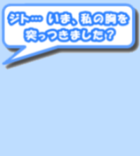 マスコットあいさつsk2k (4).png