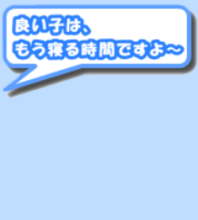 マスコットあいさつsk2k (5).png
